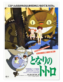 Premium poster  My Neighbor Totoro