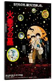 Acrylic glass  Grave of the Fireflies