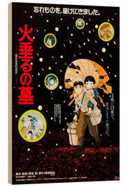 Wood  Grave of the Fireflies