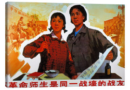 Canvas print  Chinese Communist Poster.
