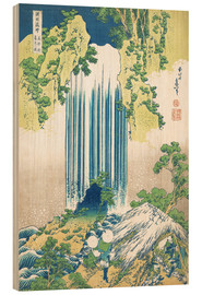 Wood print  The Yoro waterfall, Mino Province - Katsushika Hokusai