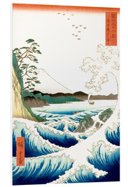 Foam board print  Sea at Satta in Suruga Province - Utagawa Hiroshige