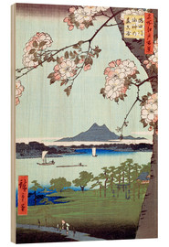 Wood print  Masaki and the Suijin Grove by the Sumida River - Utagawa Hiroshige