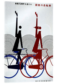 Acrylic print  Abstract bike - Advertising Collection