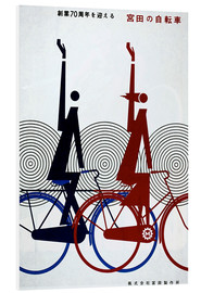 Foam board print  Abstract bike - Advertising Collection