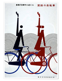 Poster  Abstract bike