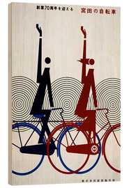 Wood print  Abstract bike - Advertising Collection