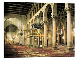 Foam board print  The Umayyad Mosque in Damascus