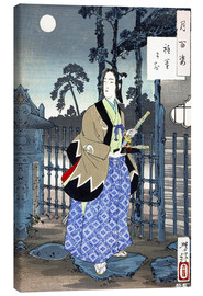Canvas print  The Gion district - Tsukioka Yoshitoshi