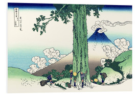 Foam board print  Mishima Pass in the province of Kai - Katsushika Hokusai