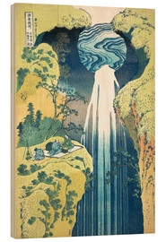 Wood print  Waterfall of Amida at the Kiso Street - Katsushika Hokusai