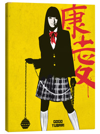 Canvas print  Gogo Yubari from Kill Bill - Golden Planet Prints
