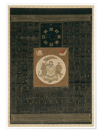 Premium poster Zhenwu with the Eight Trigrams, the Northern Dipper, and Talismans, Qing dynasty