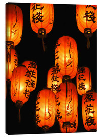 Canvas print  Asian Lights