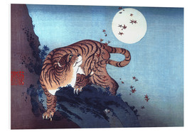 Foam board print  The Tiger and the moon - Katsushika Hokusai