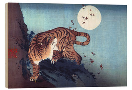 Wood print  The Tiger and the moon - Katsushika Hokusai