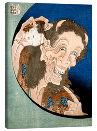 Canvas  Warai Hannya - The Laughing Hannya - Katsushika Hokusai