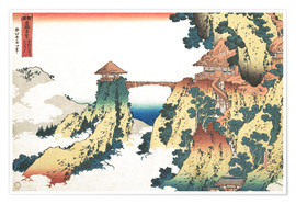 Premium poster  Bridge at Mount Gyodo near Ashikaga - Katsushika Hokusai