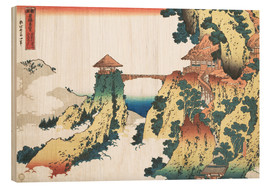 Wood print  Bridge at Mount Gyodo near Ashikaga - Katsushika Hokusai