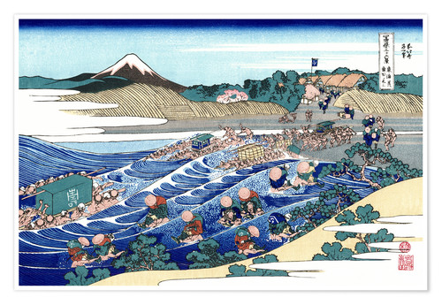 Premium poster The Fuji from Kanaya on the Tokaido
