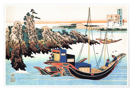 Premium poster Japanese boats